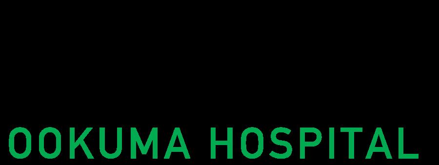 大隈病院のロゴ